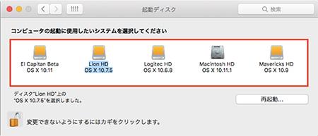 Macハードディスクデータ復旧