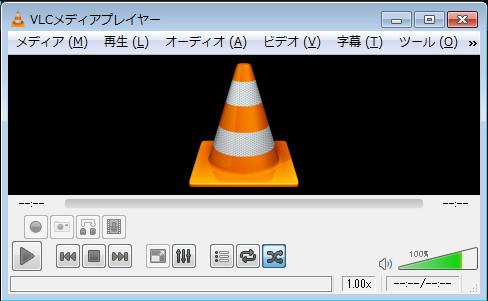 VLC メディアプレーヤー