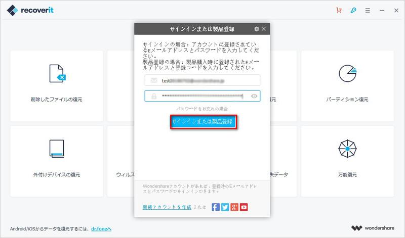 登録コード