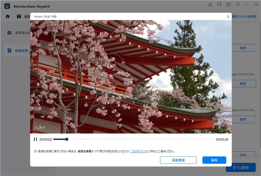 GoProカメラ動画ファイルを保存